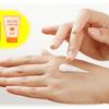 手の甲のシミ(しみ)老けて見られない?原因、予防、改善策のすべて!