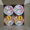 【季節限定!】大黒杵つき餅【お餅入りカップ麺!!】