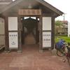 潜伏キリシタンの里探訪 自転車巡礼 日記―㉙