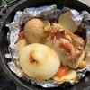 ダッチオーブンを使うレシピ