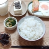 週末の朝食 vol.2 修学旅行の旅館風の朝食