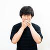 口臭を内蔵から改善する方法【スピリチュアル的視点】