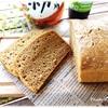 【グルテンフリー】モラセス入り黒糖米粉パンとKALDIのお気に入り商品