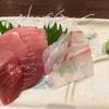 【亀戸】鮮度抜群のお刺身が安く喰える店、亀戸 したぢ屋で飲んだくれる!