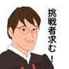 高校生クイズ今秋開催!東大王に視聴者300人出場(予選8/22,19:00)