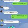 名大行くぞ2017(男子班)