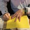 FUNAさんにサインしてもらいました。