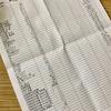 【雑記】血液検査の結果、肝臓の精密検査へ。
