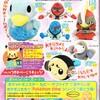 【予告】モグリュードール / ナゲキドール / ダゲキドール (2011年10月15日(土)発売)