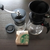 忙しいから、丁寧にコーヒーを淹れる。