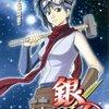 【2013年読破本22】銀魂―ぎんたま― 48 (ジャンプコミックス)