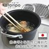 使いやすいと評判 アーネスト 天ぷら鍋 3点セット 燕三条製 お手入れカンタン ミニ A-77360