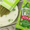 塩井成留実の好きなパクチーの新商品