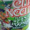 【新作】抹茶シーフードヌードル食べてみた【レビュー】