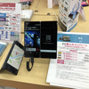 HENTAI折り畳み2画面スマホdocomo「M」Z-01K ファーストインプレッション!!