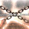 【復刻記事】「デスジェイル・サマーエスケイプ 〜罪と絶望のメイヴ大監獄2017〜」【Assassination 2 - Execution】