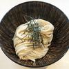 京都 B級グルメ REPORT 【更新情報】 2020.11.20