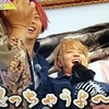 襲っちゃうよ~!(2017/01/18少年倶楽部プレミアム感想)