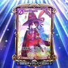 【チェンクロ3】SSR紅魔族随一の魔法の使い手めぐみん アルカナ評価
