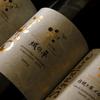 メルシャンの人気で美味しいワインをご紹介!