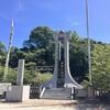 潮の香り、海と山の「高知県護国神社」