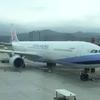 搭乗記 台北松山⇒羽田 CI220 A333 エコノミー+羽田で自動化ゲート登録