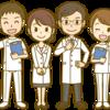 がん患者を支援するということ~医療職・介護職が知っておいてほしい知識~