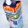 加湿器の水を除菌して雑菌を抑えるアイテム。