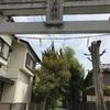 蛭子神社 鎌倉