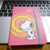 ミスドのスケジュールン2017!ついつい欲しくなる素敵な手帳です。