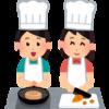 料理を教わりたい