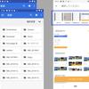 Androidで写真動画のフォルダ選択に対応する #Android