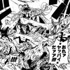 パイキャン増量ペーン2017☆夏 開幕!!!