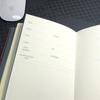 理想のプロジェクトノートを自作しました!