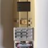 家中の設備や電気製品が・・( ;∀;)