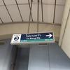 新観光地アジアティーク ザ リバーフロント・アジア最大のショッピングモール@BTSサパーンタクシン