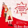 広島ファッションウィーク2018