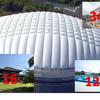 東京ドーム何個分ってどんな大きさなのかさっぱりわからない