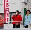 総選挙比例東北で議席確保した高橋ちづ 子衆院議員が街頭から挨拶。       県議会の構成が変わります。自民党がポストを独占。