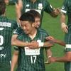 1万人超えの長良川 大本がJ初ゴールも引き分けで6試合勝利なし