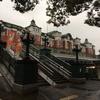 ねぎもいいがスーパー銭湯もいい〜埼玉県深谷市訪問( 2017年10月29日)〜