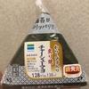 ファミリーマート 手巻 炙り焼チャーシューマヨ からしマヨ入り  食べてみました