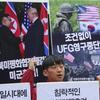 米韓軍事演習中止、韓国の専門家の見方