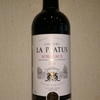今日のワインはフランスの「2016シャトーラプラトゥス(AOCボルドー)」1000円~2000円で愉しむワイン選び(№87)