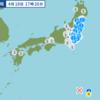 202004181726M6.9小笠原西方沖:津波の心配?