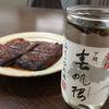 500円で鰻とふぐヒレ酒の晩酌を実現!疑似鰻のかば焼き「うな次郎」と黄桜ワンカップで激安贅沢な晩酌が美味過ぎた!