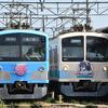 今日(7/30)・明日(7/31)の近江鉄道