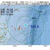 2017年08月20日 13時47分 三陸沖でM4.6の地震