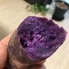 ♯33 紫いもが売ってたよ