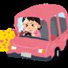 発達障害者の車の運転について